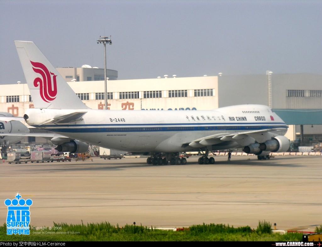 Re:[原创]……国航B747专集…… BOEING 747-200 B-2448