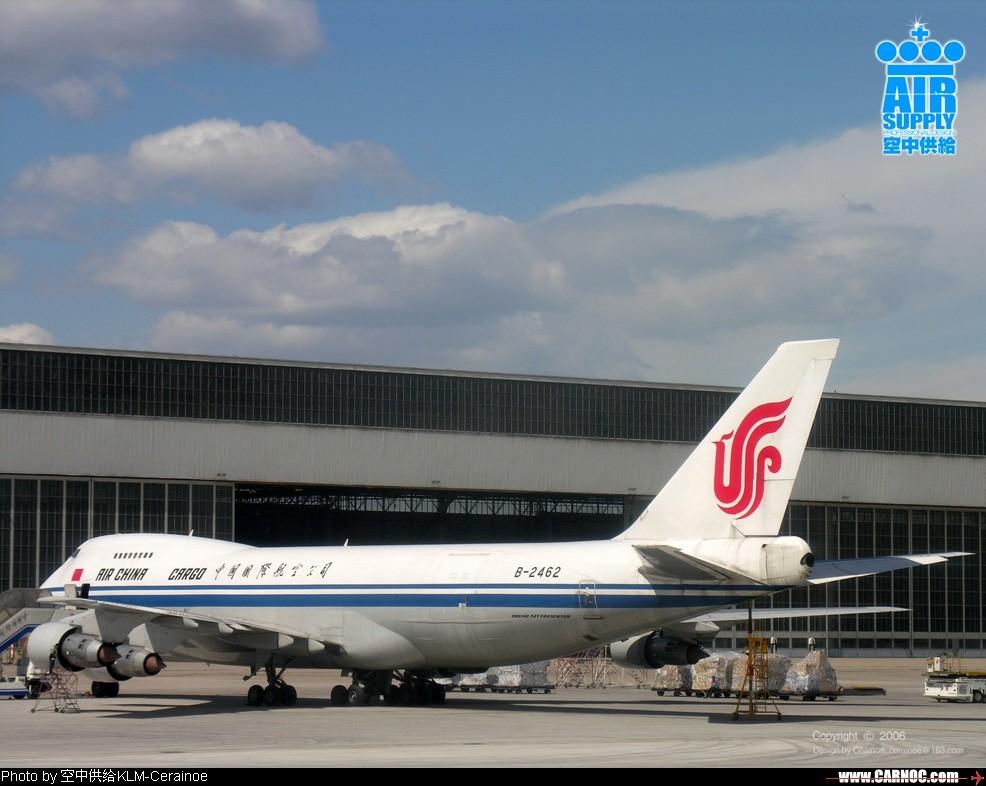 Re:[原创]……国航B747专集…… BOEING 747-200 B-2462