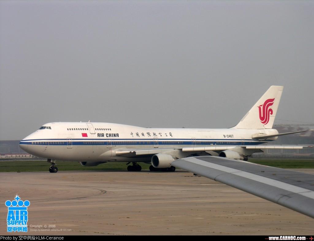 Re:[原创]……国航B747专集…… BOEING 747-400 B-2467