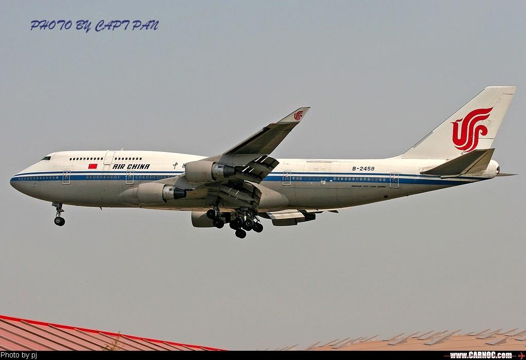 Re:[原创]……国航B747专集…… BOEING 747-400 B-2458  中国北京首都机场