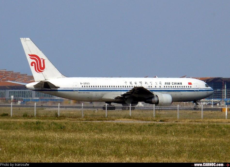 Re:10月10日PEK东跑道拍机(国内篇) BOEING 767-200   中国北京首都机场