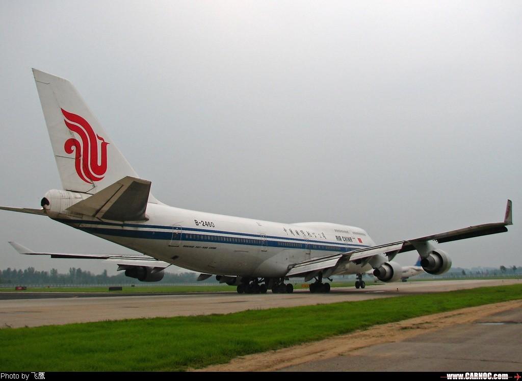 Re:[原创]……国航B747专集…… BOEING 747-400 B-2460