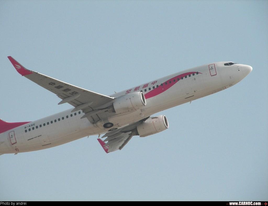 Re:[原创]终于等到了晴天-中富航738起飞 BOEING 737-800   中国天津滨海机场