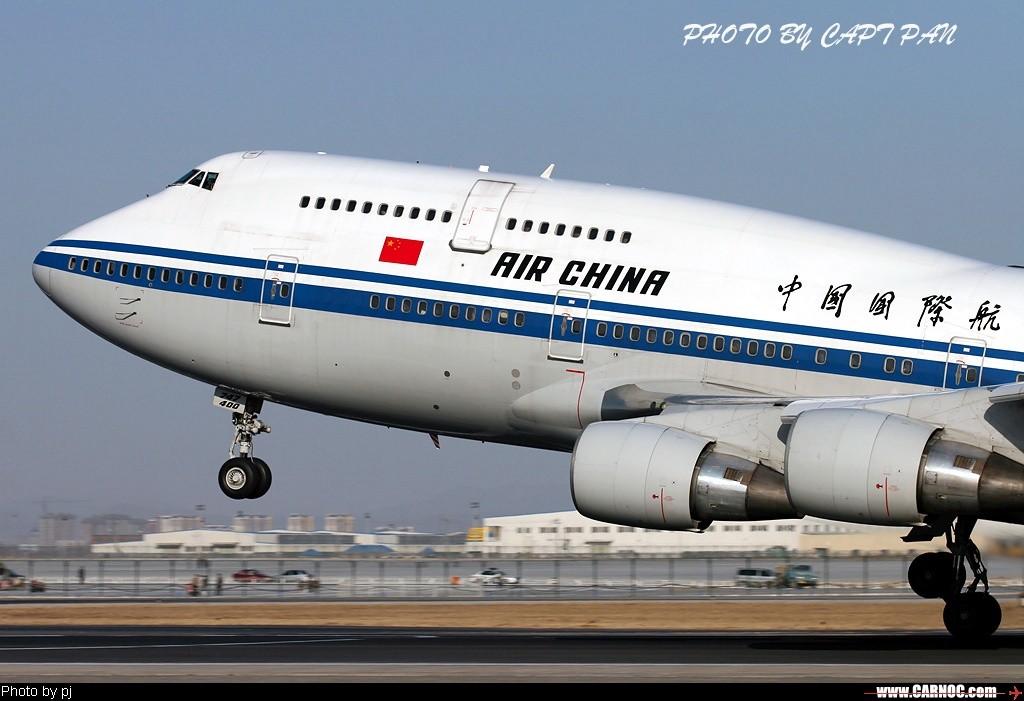 Re:[原创]……国航B747专集…… BOEING 747-400 B-2468  中国北京首都机场