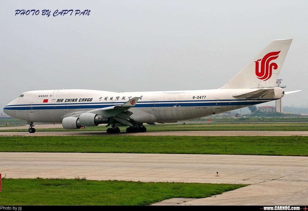 Re:[原创]……国航B747专集…… BOEING 747-400 B-2477  中国北京首都机场