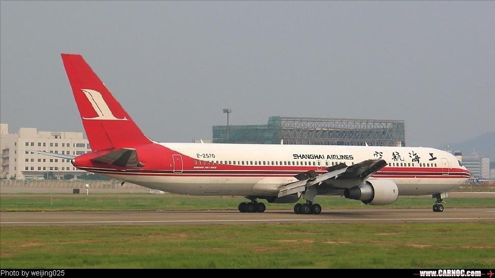 Re:[CASG]国航767PK东航767PK上航767PK海航767 BOEING 767-300 B-2570