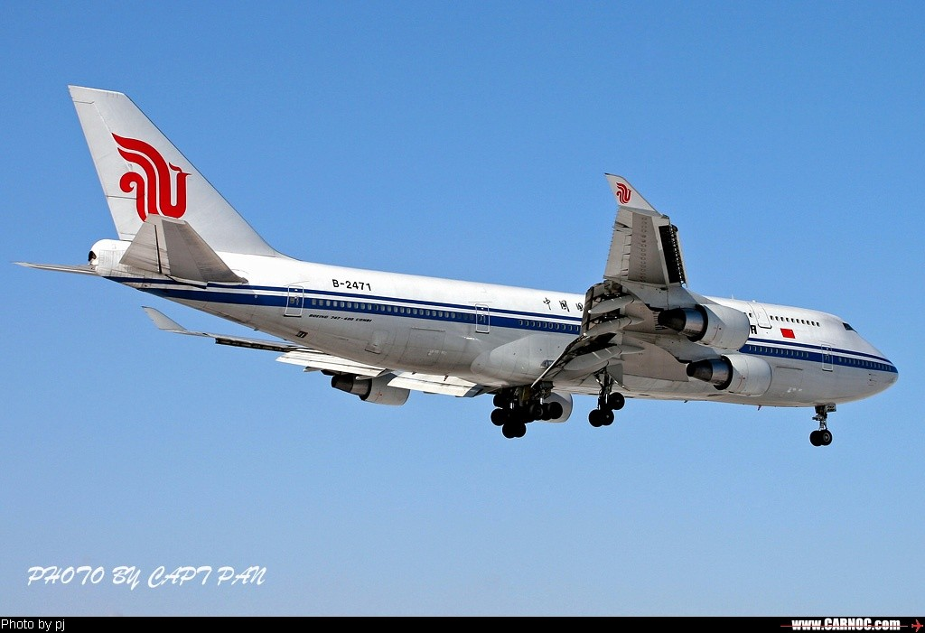Re:[原创]……国航B747专集…… BOEING 747-400 B-2471  中国北京首都机场