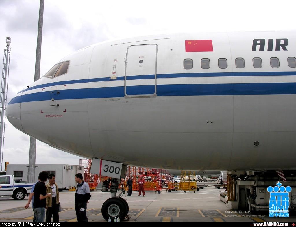 Re:[CASG]国航767PK东航767PK上航767PK海航767 BOEING 767-200