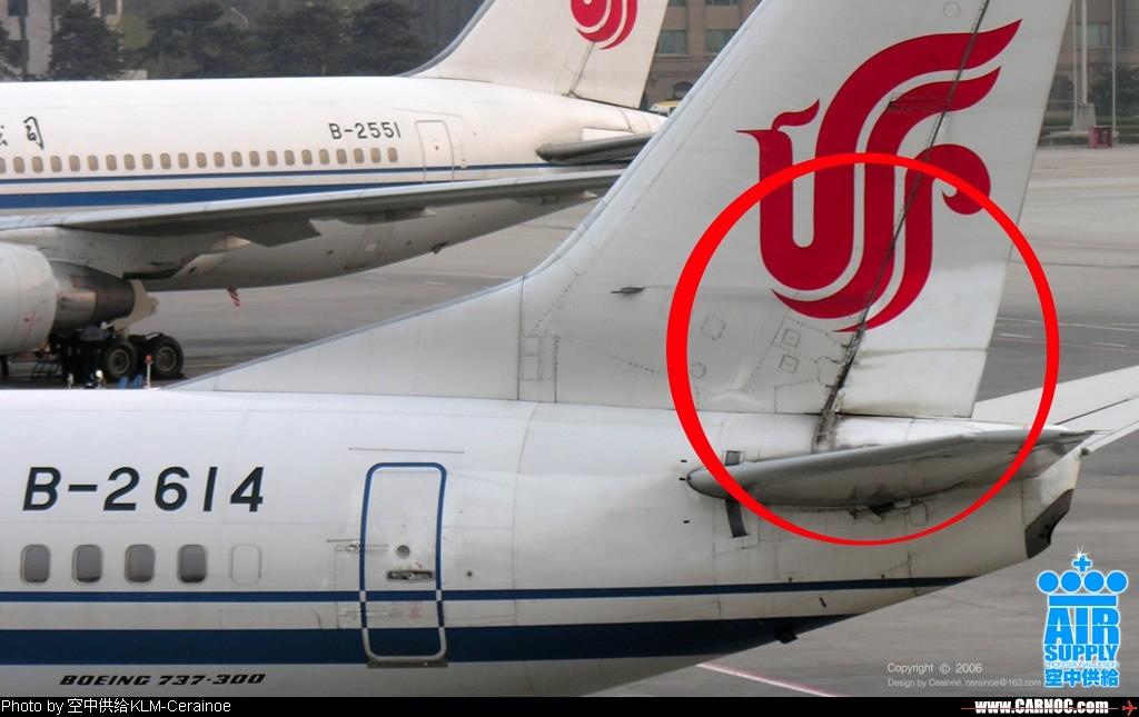 [讨论]***** B-2614 的垂尾到底怎么啦?***** BOEING 737-300 B-2614
