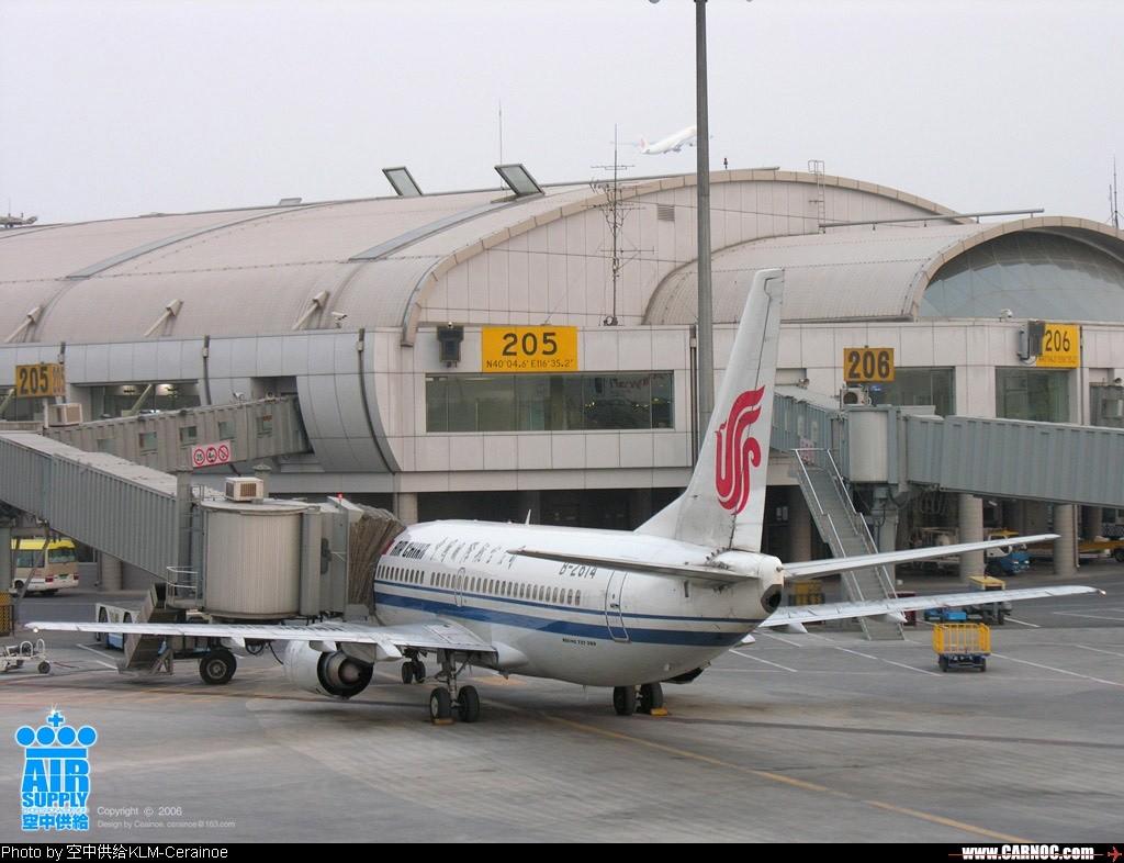 Re:[讨论]***** B-2614 的垂尾到底怎么啦?***** BOEING 737-300 B-2614