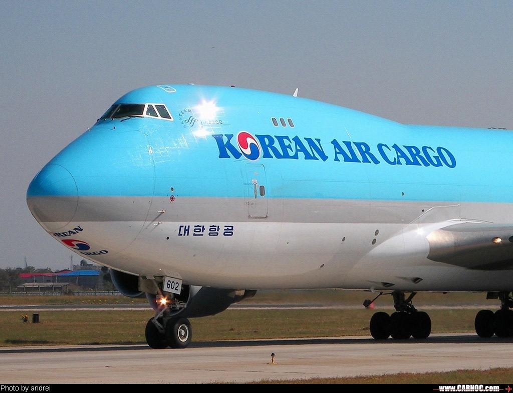 korean air cargo BOEING 747-400 HL-7602  中国天津滨海机场
