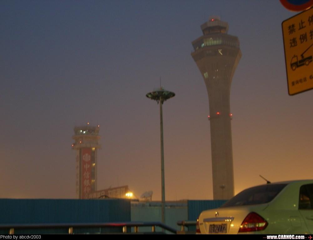 Re:[原创]北京-呼和浩特-北京48小时游记(一)    中国北京首都机场