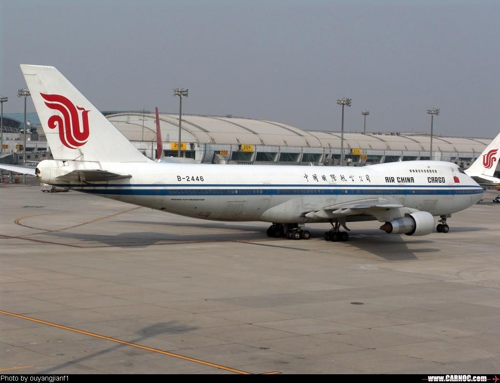 Re:[原创]……国航B747专集…… BOEING 747-200 B-2446
