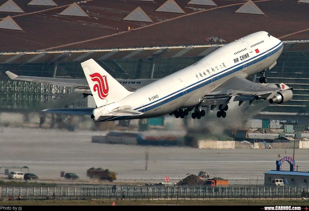 Re:[原创]……国航B747专集…… BOEING 747-400 B-2443  中国北京首都机场
