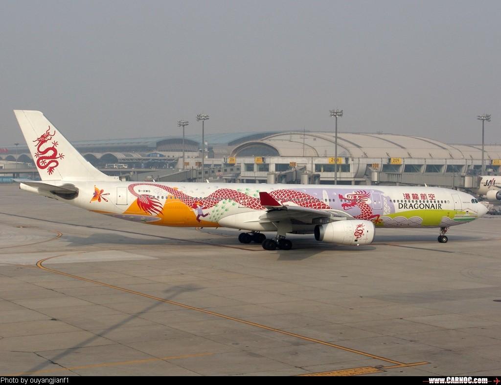 国内各航空公�9.���_[原创]一网打尽国内各大航空公司的A330