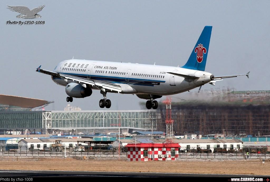 Re:[原创]东跑道屋顶位置拍降落 AIRBUS A321 B-2288
