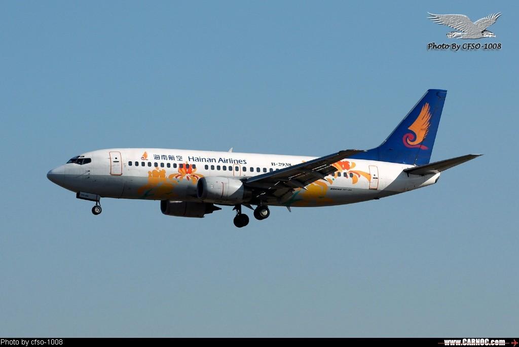 Re:[原创]东跑道屋顶位置拍降落 BOEING 737-300 B-2938