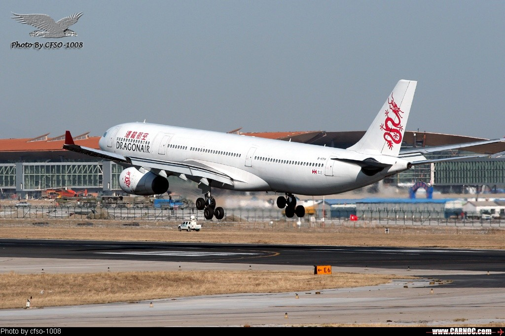 Re:[原创]东跑道屋顶位置拍降落 AIRBUS A330-300 B-HYH