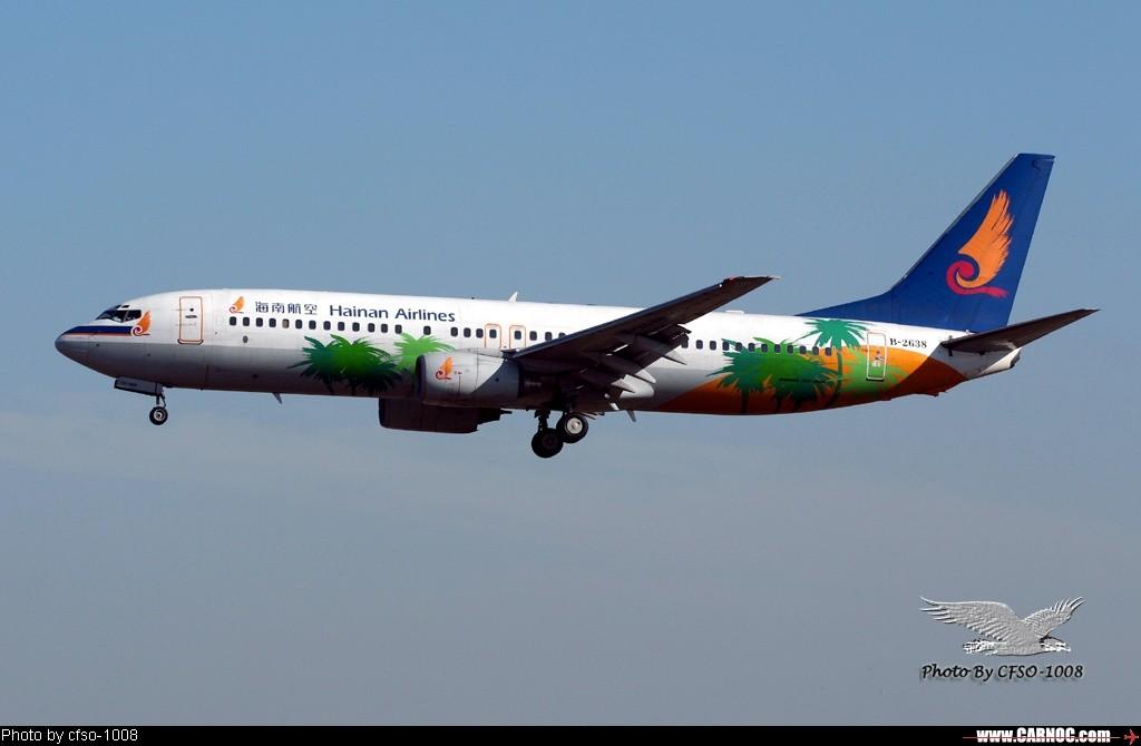 Re:[原创]东跑道屋顶位置拍降落 BOEING 737-800 B-2638