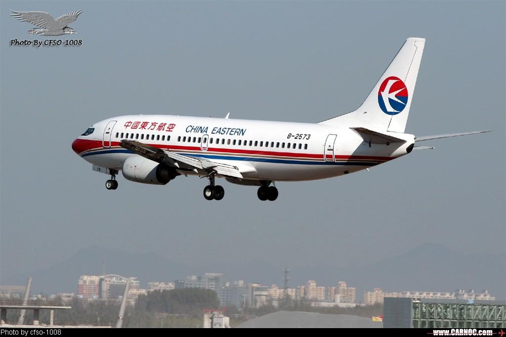 Re:[原创]东跑道屋顶位置拍降落 BOEING 737-300 B-2573