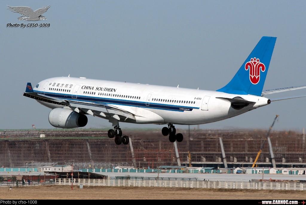 Re:[原创]东跑道屋顶位置拍降落 AIRBUS A330-200 B-6059