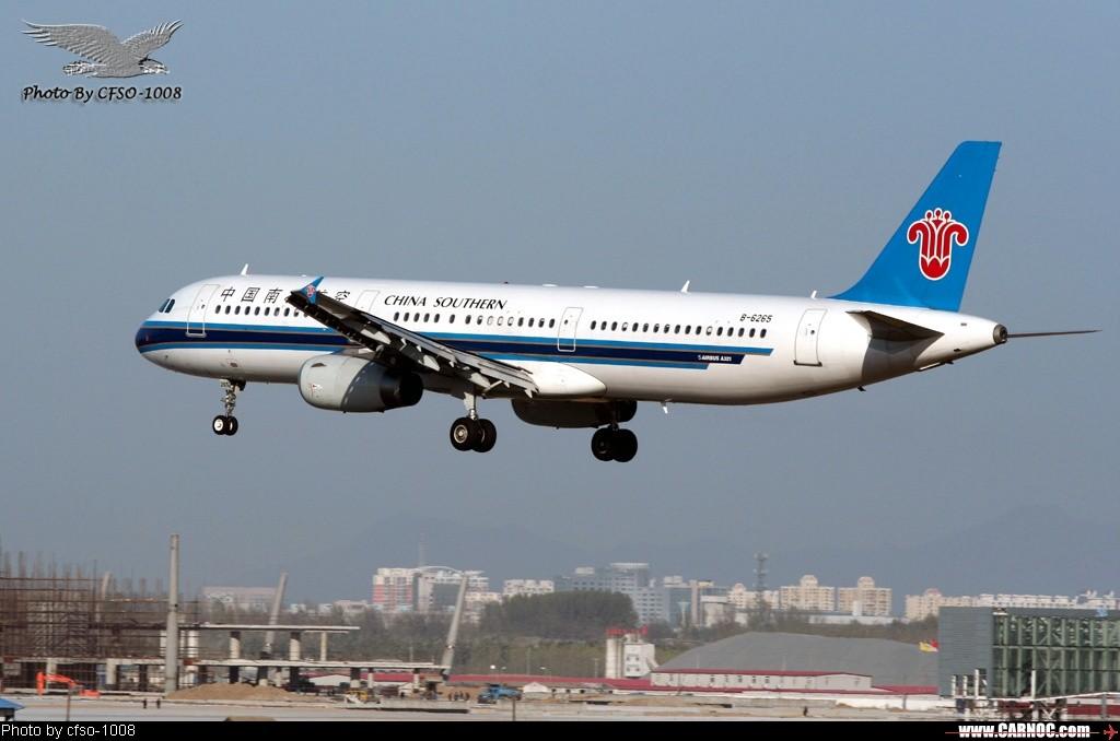 Re:[原创]东跑道屋顶位置拍降落 AIRBUS A321 B-6265