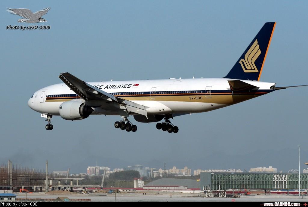 Re:[原创]东跑道屋顶位置拍降落 BOEING 777-200 9V-SQG