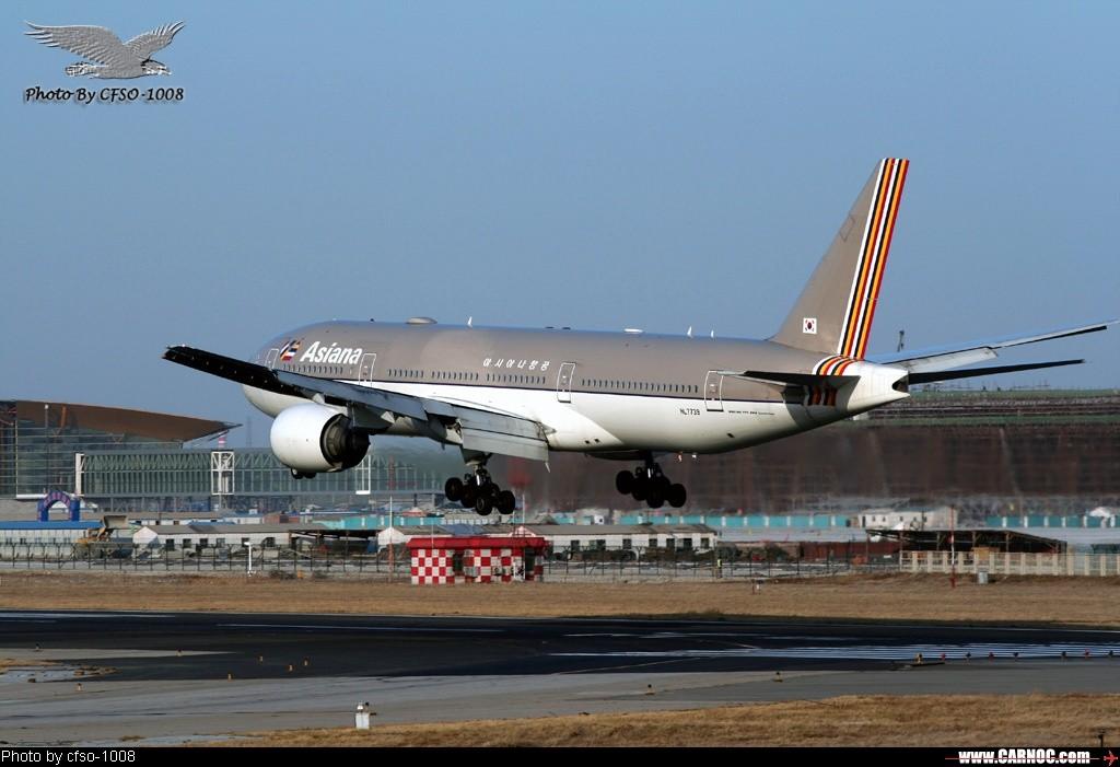 Re:[原创]东跑道屋顶位置拍降落 BOEING 777-200 HL7739