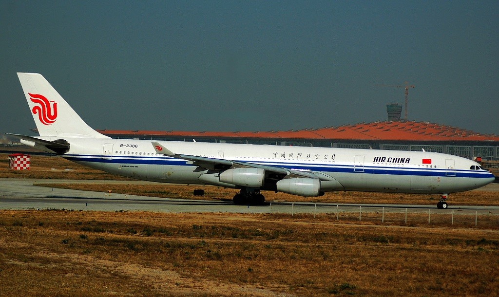 Re:[原创]绝对想念的国航340!不知道它们在上海过得好不好~!