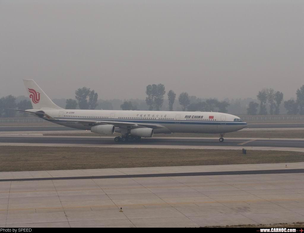 Re:[原创]绝对想念的国航340!不知道它们在上海过得好不好~! AIRBUS A340-300 B-2890