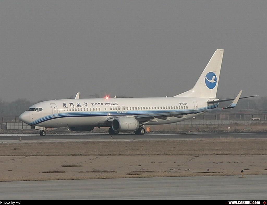 [原创]处女曝…… BOEING 737-800   中国天津滨海机场