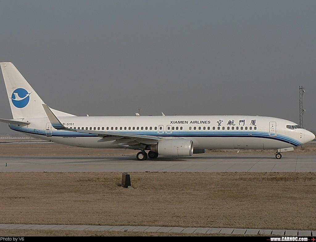 Re:[原创]处女曝…… BOEING 737-800   中国天津滨海机场