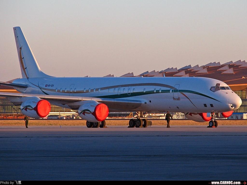 Re:[原创]*****BOEING和MD的>>>第一代喷气客机-----都是经典著作***** MCDONNELL DOUGLAS DC-8