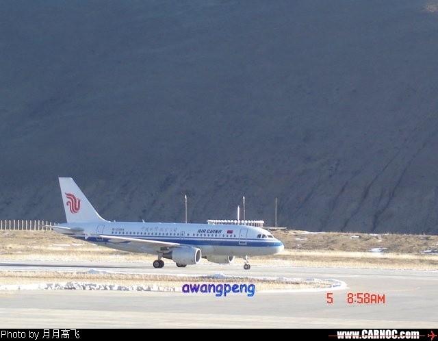 Re:[ԭ��]��������4334�� AIRBUS A319 B2364  �й�����