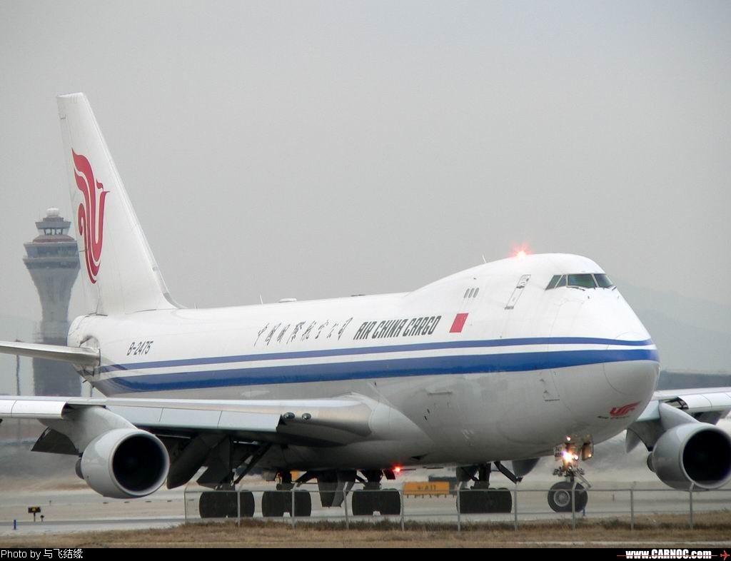 [原创]哈哈哈;我升级到747级了!发一组国航的747-400F,B-2475庆祝升级。 BOEING 747-400 B-2475  中国北京首都机场