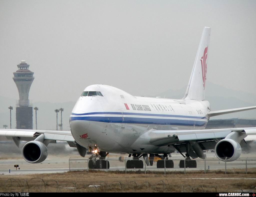 Re:[原创]哈哈哈;我升级到747级了!发一组国航的747-400F,B-2475庆祝升级。 BOEING 747-400 B-2475  中国北京首都机场