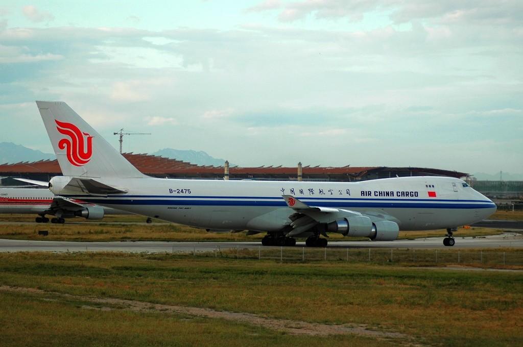 Re:[原创]哈哈哈;我升级到747级了!发一组国航的747-400F,B-2475庆祝升级。