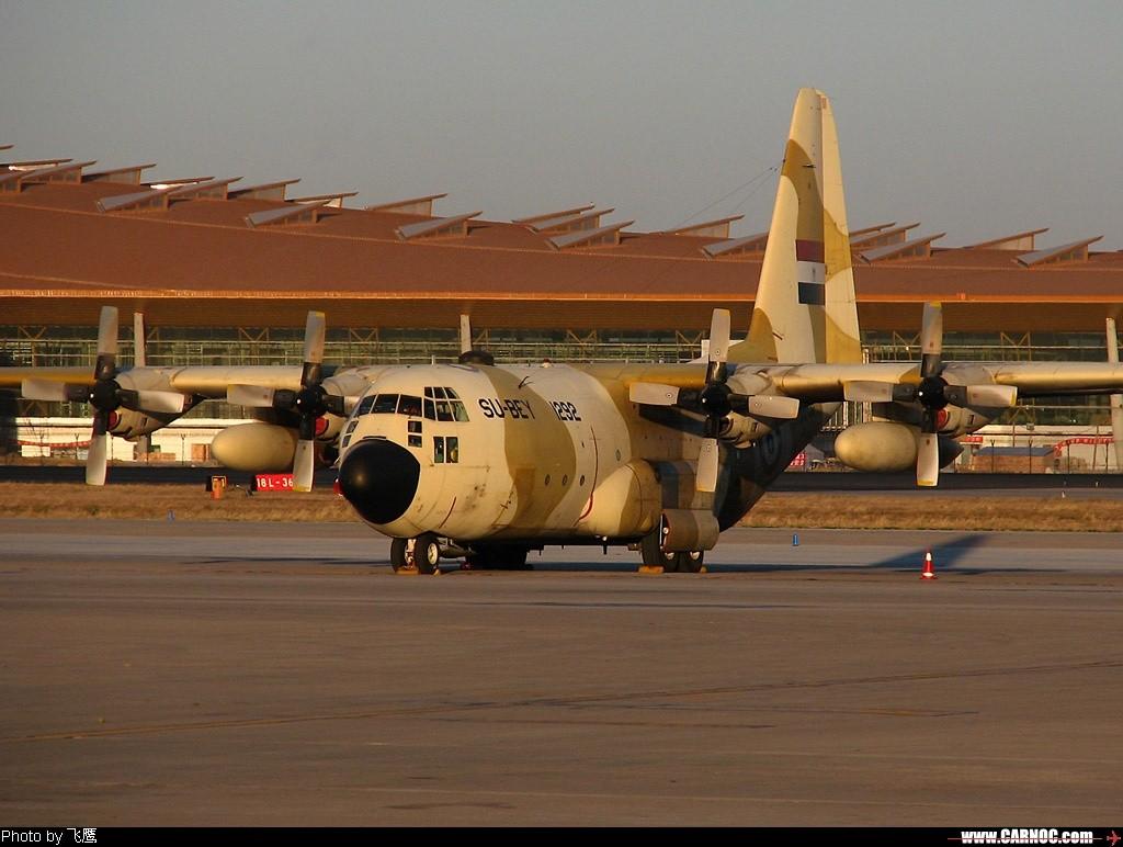 ~`~~黄色沙漠迷彩 *** C-130大力神 ~~~    中国北京首都机场