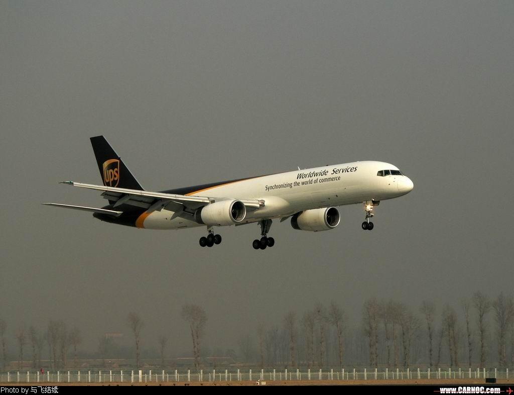 """[原创]今天打到的鲜货""""UPS757""""图两张。 BOEING 757-200   中国北京首都机场"""