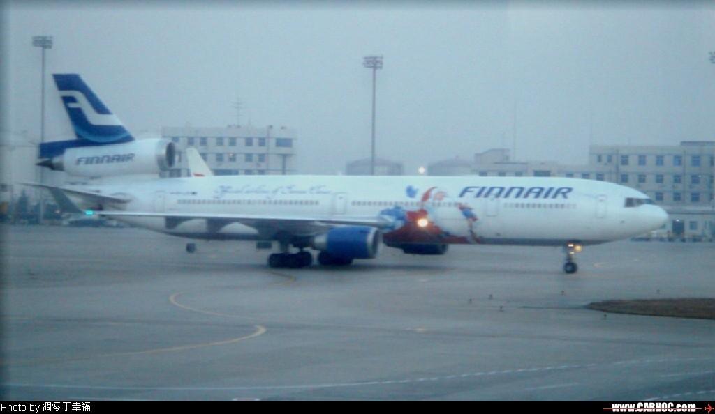 [原创]早早的圣诞老人就来到了北京。 MCDONNELL DOUGLAS MD-11   中国北京首都机场