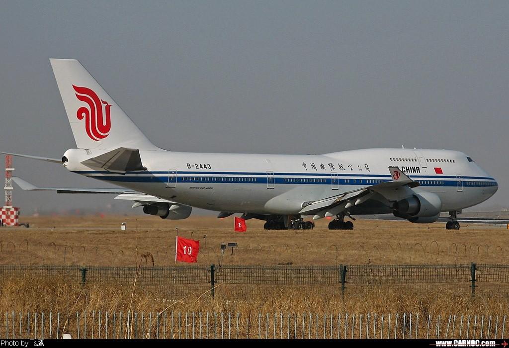 Re:[原创]~*~~*~焕然一新的 >>> 2443 ~*~~*~ BOEING 747-400 B-2443