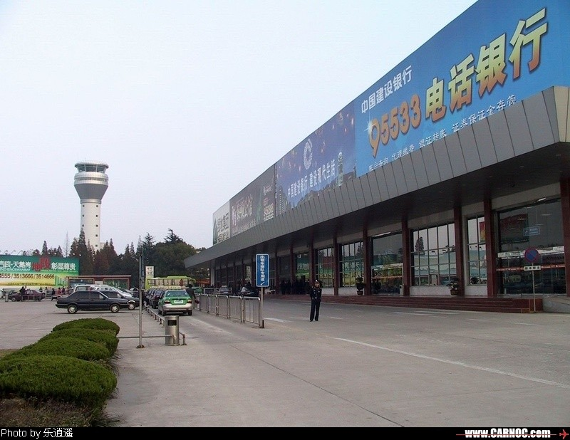 [原创]合肥骆岗机场新塔台竣工啦!    中国合肥骆岗机场
