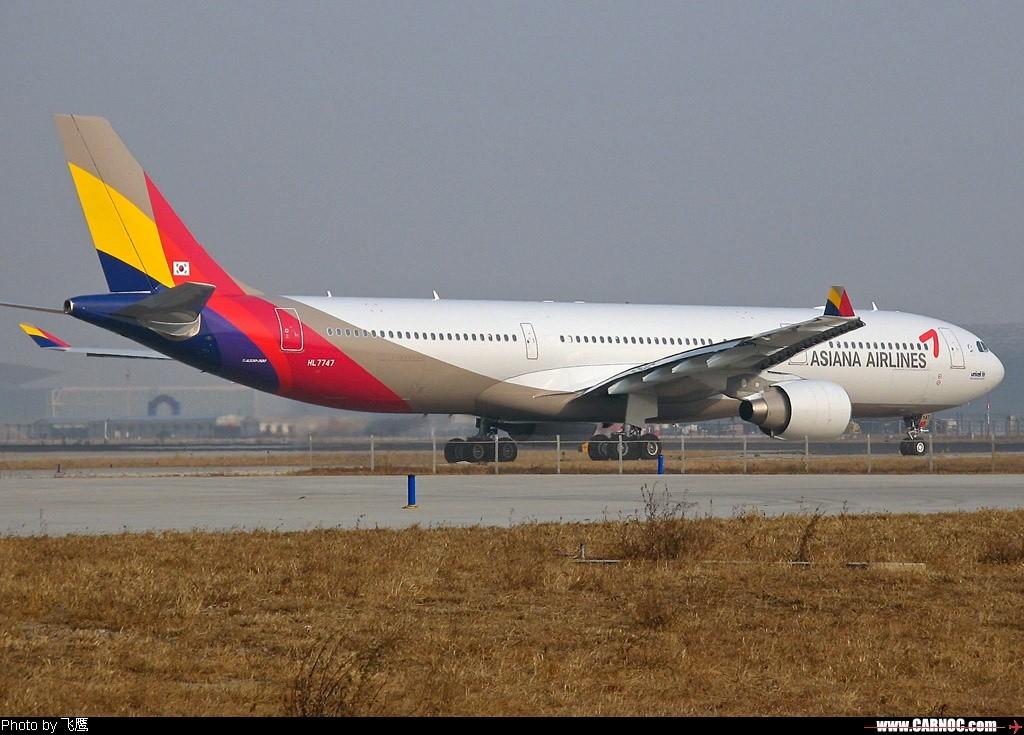 [原创]~~~韩亚航~~~新涂装~~~333~~~ AIRBUS A330 HL7747