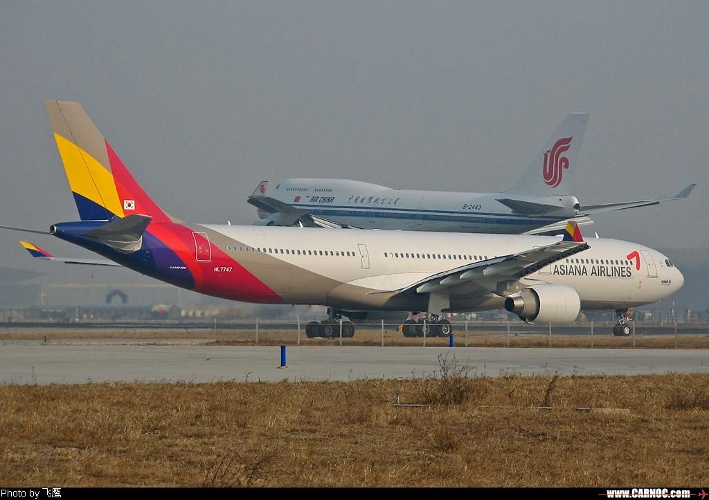 Re:[原创]~~~韩亚航~~~新涂装~~~330~~~ AIRBUS A330 HL7747