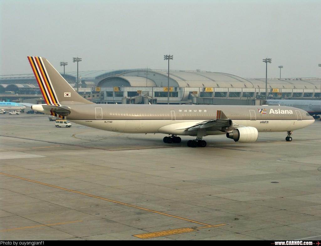 Re:[原创]~~~韩亚航~~~新涂装~~~330~~~ AIRBUS A330-300 HL7740