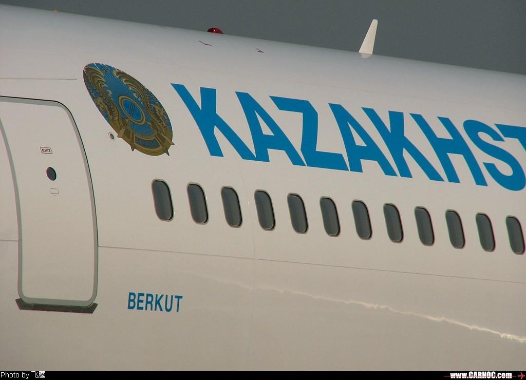 Re:[原创]+++ 哈萨克 ... 763 +++ BOEING 767-300 UN-86701