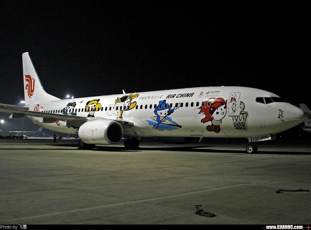 Re:[原创]~~~夜色中的 ^*^  ^*^  小妖精 ~~~ BOEING 737-800 B-5177