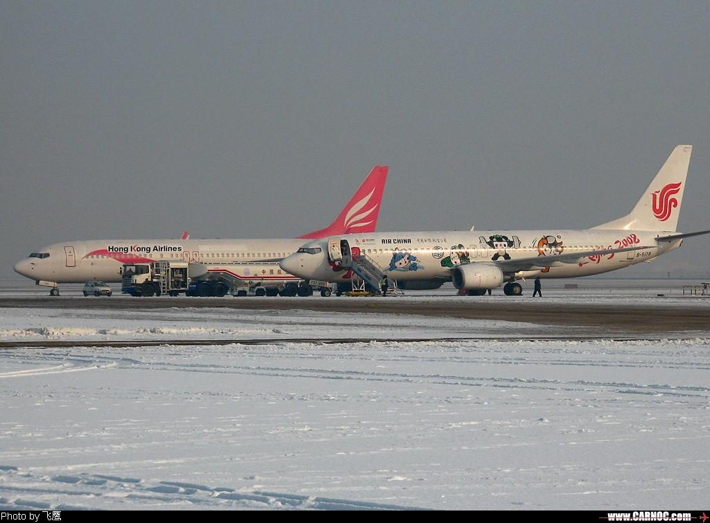 [原创]~~~香港航空738 >和< 吉祥最新738~~~ BOEING 737-800