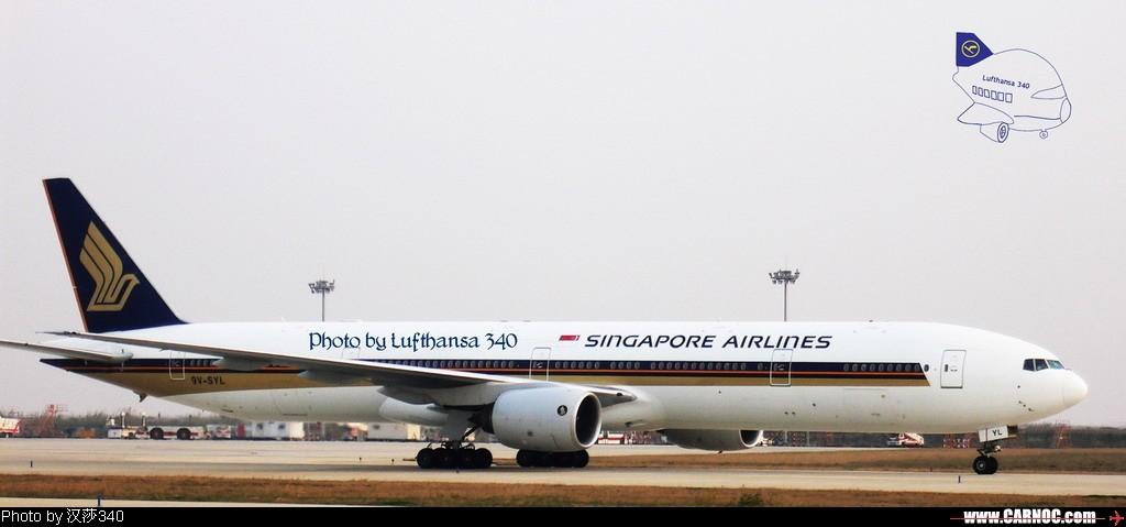 [原创]PVG 新加坡777-300ER BOEING 777-300