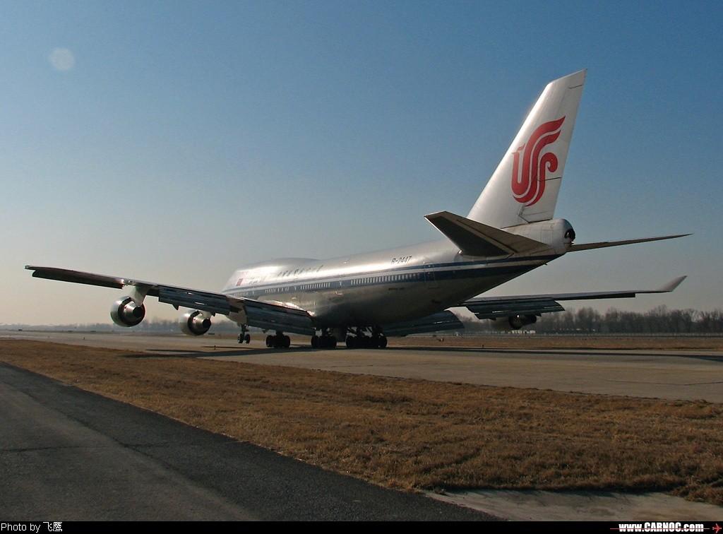 Re:[原创]~~~~没有左小翼的2447 ----照样能飞远程国际航班 >>> 上午从法兰克福归航 !!!! BOEING 747-400 B-2447